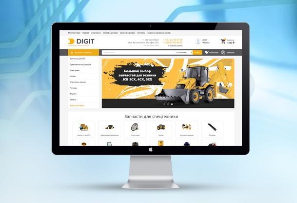 DigitParts.com