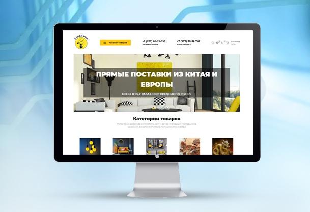 Design-Will.ru